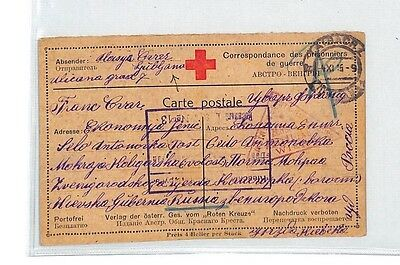 BM337 1916 WW1 Ljubljana Austria Empire Card Slovenia PTS