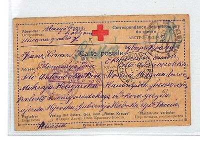 BM339 1917 WW1 Ljubljana Austria Empire Card Slovenia PTS