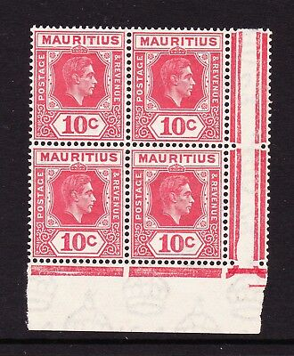 MAURITIUS 1938-49 10c PALE REDDISH ROSE WITH FLAW DENT UNDER 'A' SG 256c MNH.