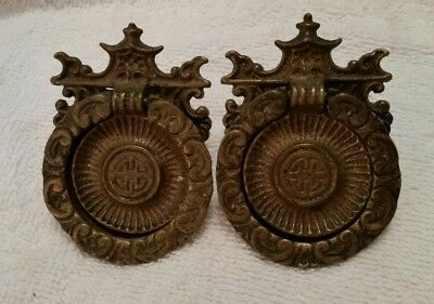 Pair Matching Vintage Fancy Solid Brass Round  Knobs Drawer Pulls   (1016B)