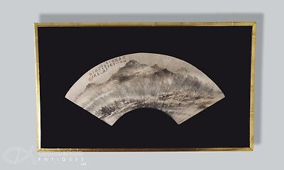 Old Chinese Framed Fan Painting With Landscape And Writing