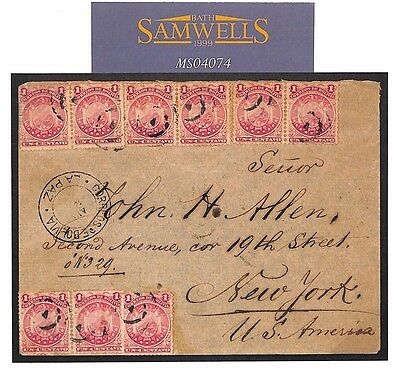 MS4074 1893 BOLIVA CLASSIC *La Paz* Cover New York SPECTACULAR Early Franking