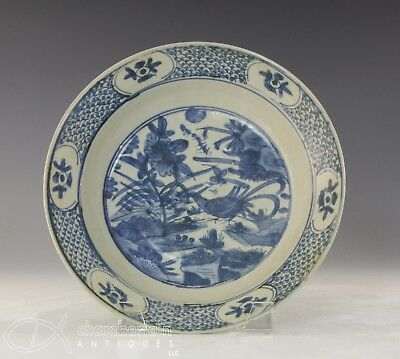 Antique Chinese Blue And White Porcelain Swatow Dish Plate Ming