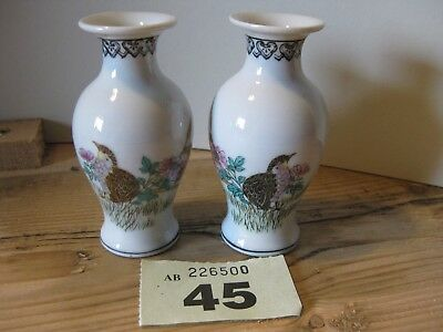 Pair of Chinese Small Decorative Vases Bird and Flower Pattern - Red Mark