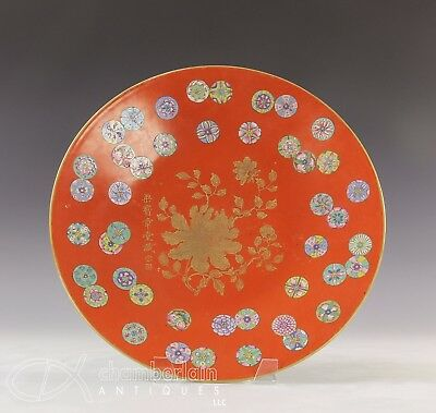 Large Old Chinese Porcelain Charger Plate With Roundels And Gilt Design