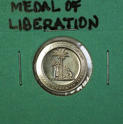 Medal of Liberation Israel Judea Captive 70 CE Small State Silver UNC Medal