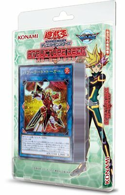 Pre-Order Yugioh Japanese Structure Deck Power Code Link 9.Dec release!