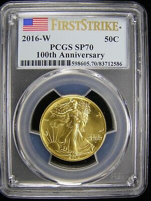 2016-W WALKING LIBERTY HALF DOLLAR CENTENNIAL GOLD PCGS SP70 First Strike