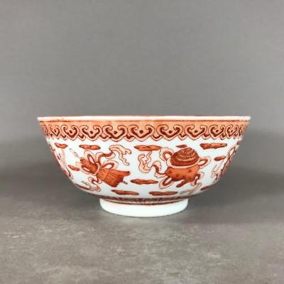 19th c. Chinese Iron Red 'Eight Buddhist Emblems' Bowl with Bat and Peach Mark