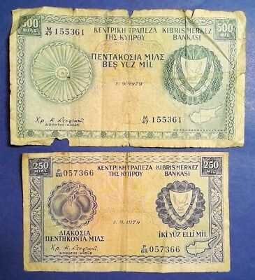 CYPRUS: Set of 2 MIL Banknotes  - Fine Condition