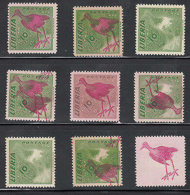 Liberia # 345 EIGHT DIFFERENT MNH ERRORS Fauna Bird