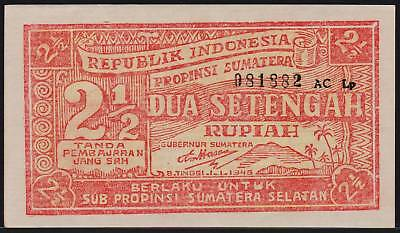 Banknote INDONESIA South Sumatra - 2 1/2  Rupiah 1948 - P. S202 in UNC