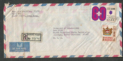 Hong Kong 1971 Registered air mail cover North Point to Raleigh NC