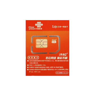 Travel China Unicom SIM card Prepaid Data phone card 2GB LTE on sale