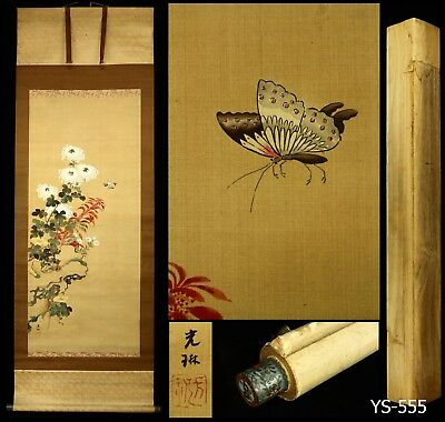 "Hanging Scroll Signed Ogata Kōrin ""尾形光琳"" -""Butterfly and Flower"" -Japan- w/box"