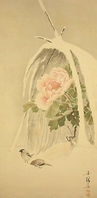 """JAPANESE HANGING SCROLL : GYOKURAN """"Two Sparrows and Peony in Snow""""  @f682"""