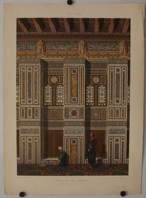 Cairo Egypt Al-Burdayni Mosque 1875 Prise D'avennes Antique Lithographic Plate