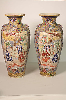 A Large Fine Pair Of Japanese Satsuma Moriage Vases