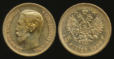 1898 Russia 5 Roubles Gold > See Hi-Res Image > No Reserve