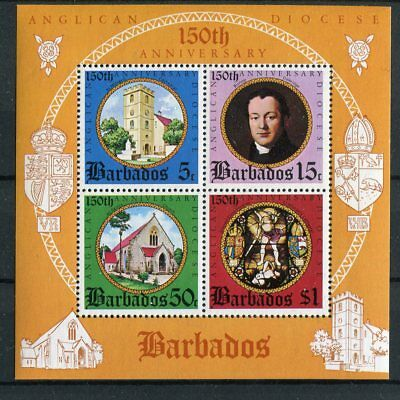 Barbados QEII 1975 Anglican Diocese SG.MS530 MNH