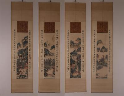 Four Fine Antique Chinese Tie Weicheng Mark Hand Painting Scroll