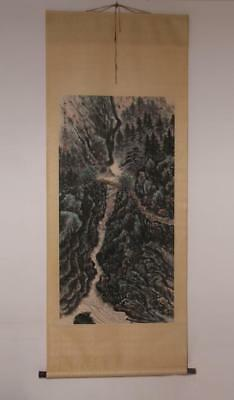 Rare Fine Antique Chinese Li Xiongcai Mark Hand Painting Scroll