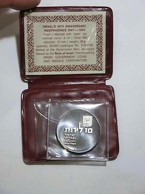 Israel 1974 10 Lirot Revival Of Hebrew 26Th Proof Silver Coin Collection Lot
