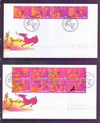 Christmas Island  2003  FDC, Year of the Goat Zodiac Sheet (2).