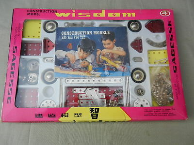 Vintage MODEL CONSTRUCTION KIT Wisdom