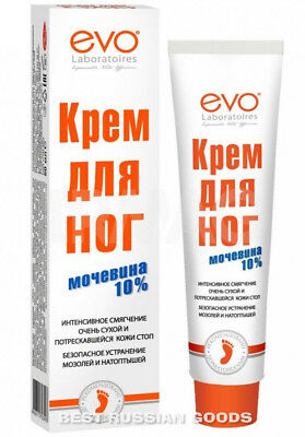 "Pantenol Evo Labs.🌾 ""cream For Feet"" Balanced Foot Care -2X50Ml/1.7 Oz"