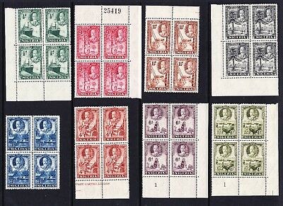 Nigeria 1936 Set To 1/- In Blocks Of Four Sg 34-41 Mnh.