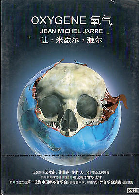 "Jean Michel Jarre ""oxygene-New Master Rec."" Chinese Cd Cardboard Cover & Dvd Box"