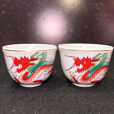 2 Vintage Chinese Japanese Tea Cups with Hand Painted Red Dragon Design