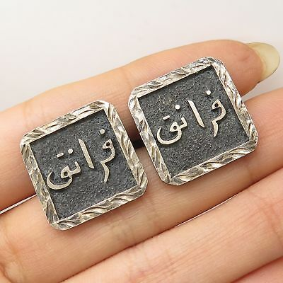 Vtg 925 Sterling Silver Arabian Men's Cufflinks