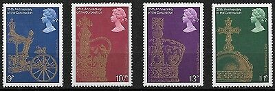 1978 25th Anniversary of The Coronation Stamp Set