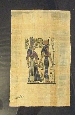 Egyptian King & Queen Hand in Hand Picture on Papyrus, Framed, Vintage Decor