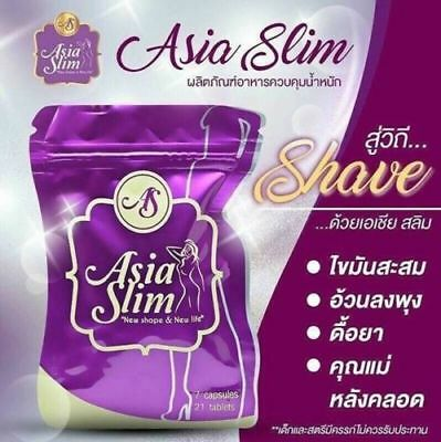 Asia Slim Slimming Speed Up Metabolism See The Results In The First Set