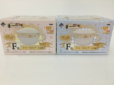 Card Captor Sakura Tea Cup 2SET BANPRESTO Ichiban Kuji F Award Japan New
