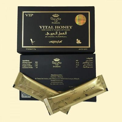 VIP ETUMAX DOSE VITAL SUPER ROYAL HONEY Sachet for HIM Natural health sexual SEX