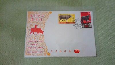 Hong Kong  first day cover 1973