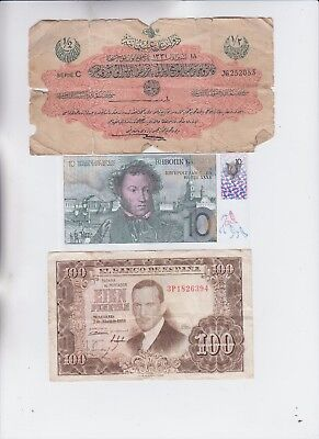 World Paper Money Collection 7 notes low grade and up
