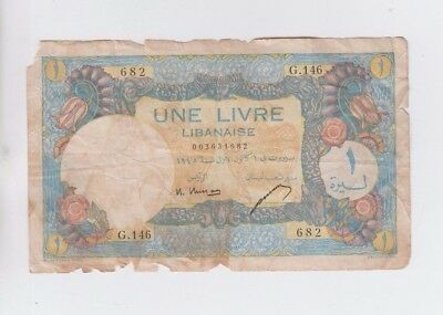 Lebanon Paper Money one old note low grade