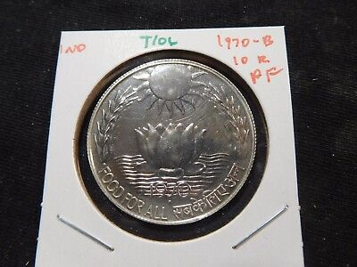 INV #T106 India 1970-B 10 Rupees Proof