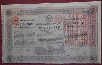 31827 RUSSIA 1869 Moscow-Smolensk Railway Bond 1000 Florin. With coupon