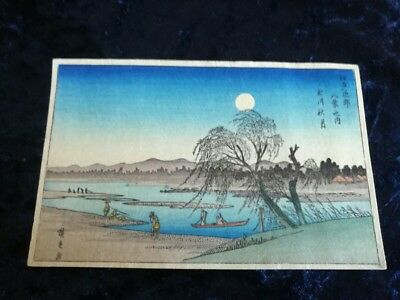 Japanese woodblock print on paper