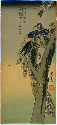 """Old Japanese Woodblock Print, Artist Unknown, 14 3/4"""" x 6 11/16"""", Mounted."""