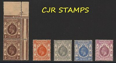 HONG KONG  1921  KGV TO 25 CENTS (6 x STAMPS)    FINE  -   NH MINT  -   CAT. ₤71