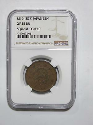 Japan 1877 M10 1 Sen Dragon Type Ngc Xf45 Square Scale World Coin Collection Lot
