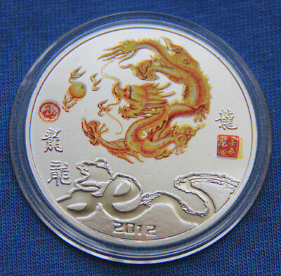 2012 Chinese Zodiac Silver Colour Medal Coin--Year of the Dragon #01