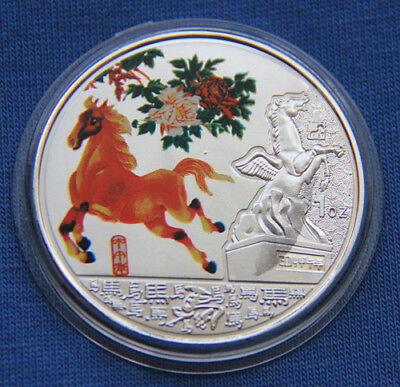 2014 Chinese Zodiac Silver Colour Medal Coin--Year of the Horse #01